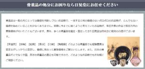 株式会社日晃堂の画像2